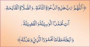 Doa Setelah Adzan Lengkap Arab Latin serta Artinya