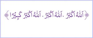 Bacaan Takbir Hari Raya Idul Fitri dan Idul Adha