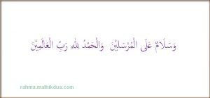 bacaan doa penutup